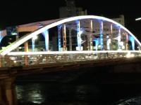 2016開運橋