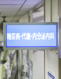 医局の主な活動