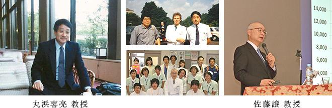 写真左:丸浜喜亮 教授/写真右:佐藤譲 教授